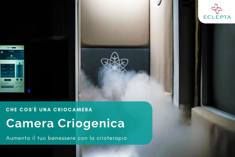 camera criogenica
